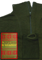Термобельё NordKapp арт. 561