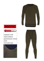 Термобелье AVI-Outdoor NordKapp ARTIC арт. 904